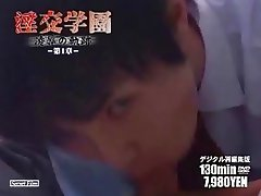 Japanese gay teen compilation